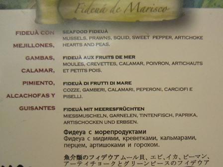 Vidíte? Tady to máte mnohojazyčně!:))